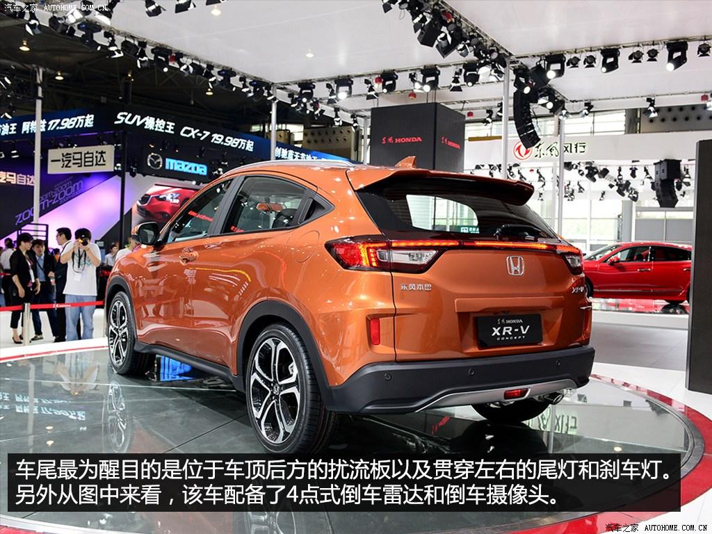 Honda%20XR-V%202014%2005.jpg