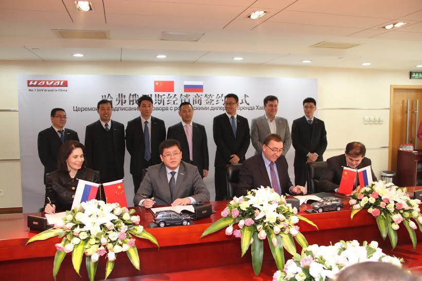 Российское представительство Haval Motor объявило о подписании новых дилерских соглашений