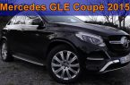 first-production-2015-mercedes-gle-coupe-filmed-in-the-wild-video-90331_1