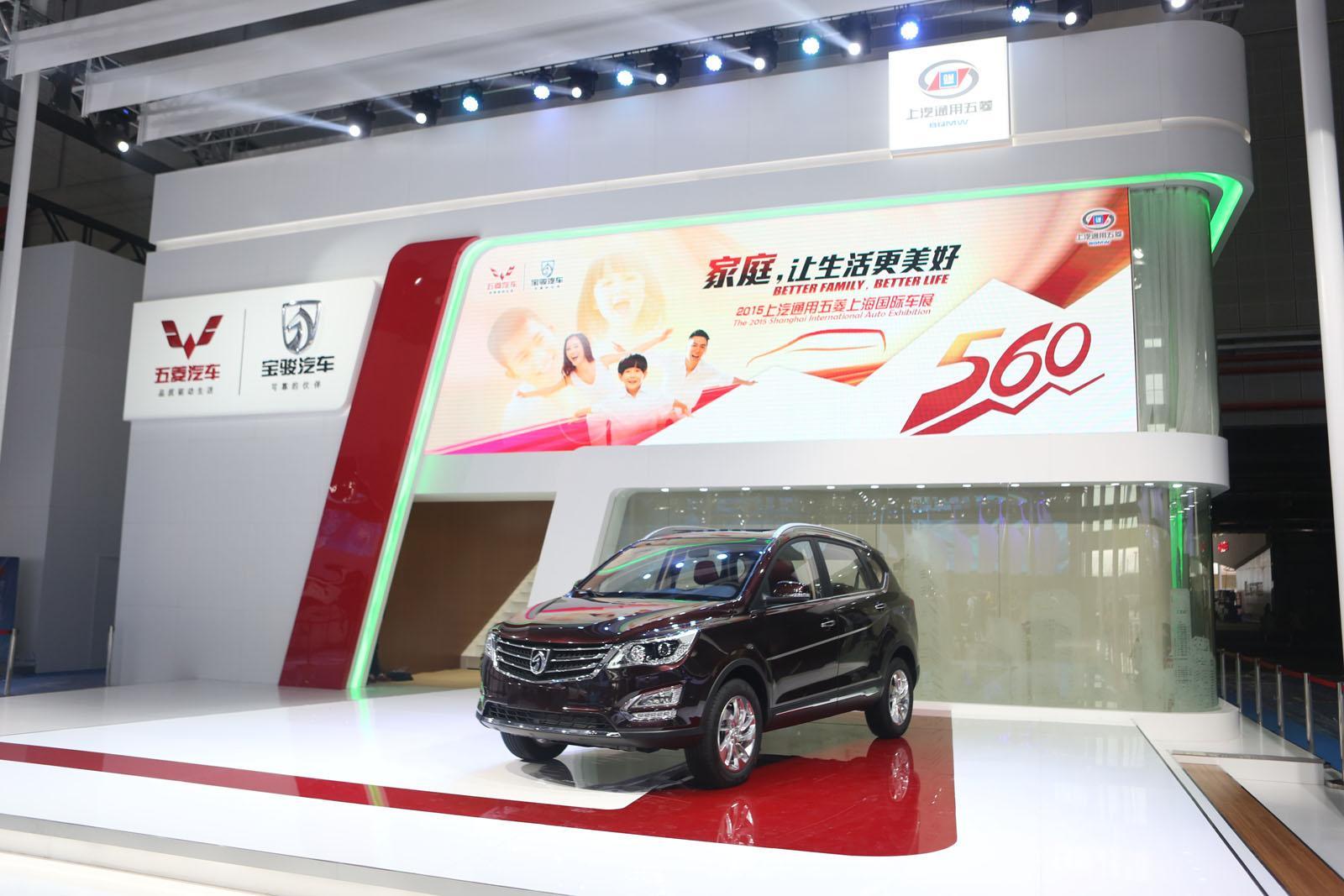 Baojun 560 2015 01