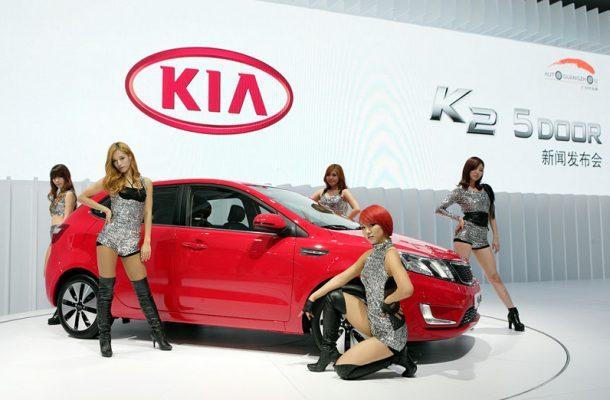 kia-auto-show
