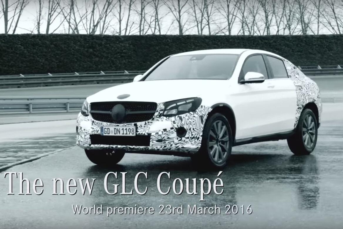 Мерседес ГЛС Купе представят 23 марта - видео