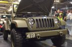 Jeep Wrangler 75 Anniversary