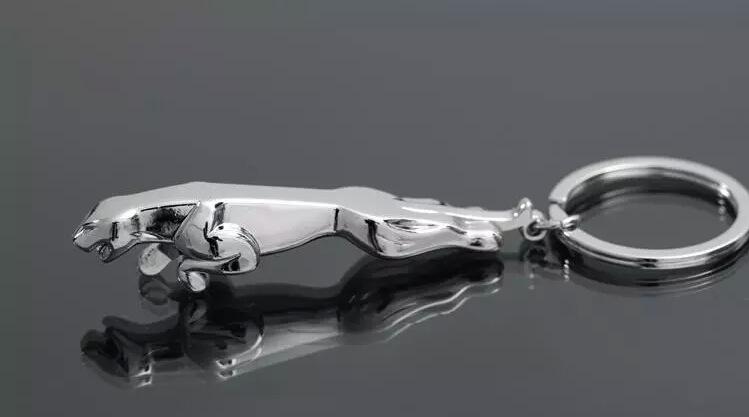 Брелок для ключей от машины