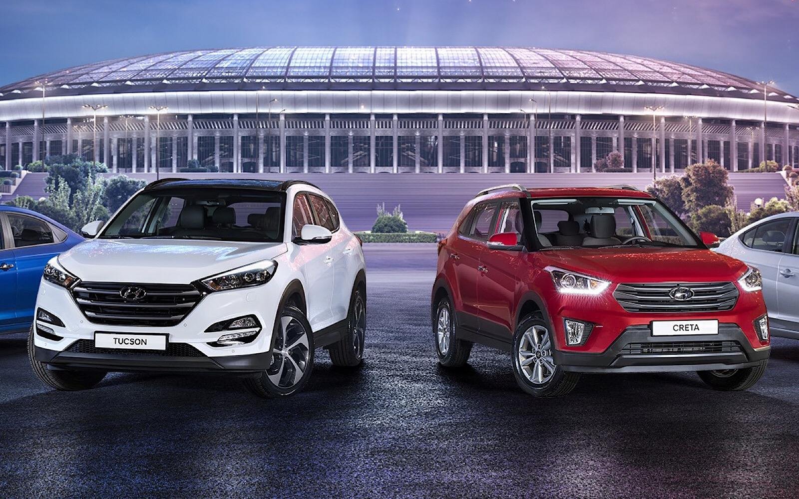 Hyundai FIFA 2018