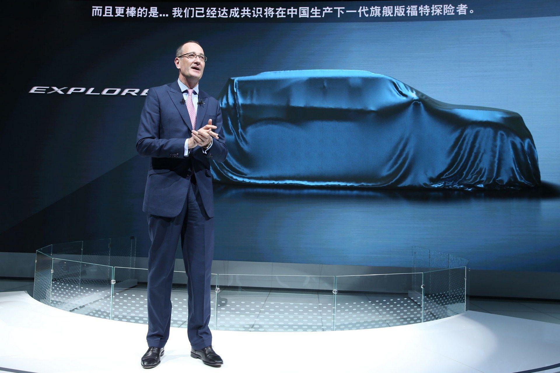 Встолице Китая Форд продемонстрировал тизер улучшенного Форд Explorer