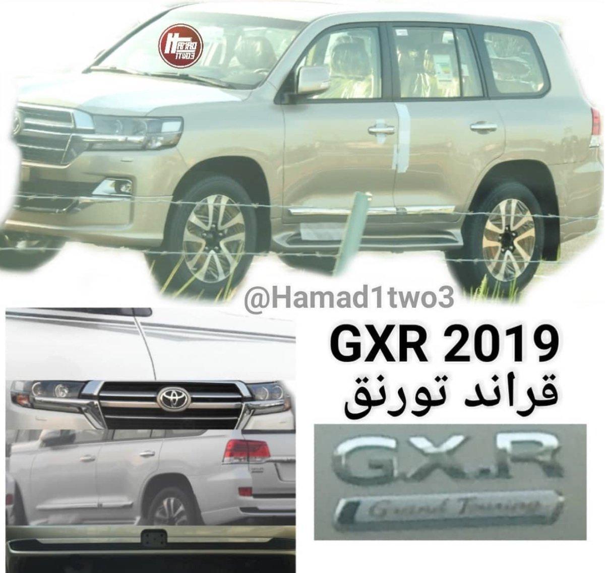 Land Cruiser 200 2019