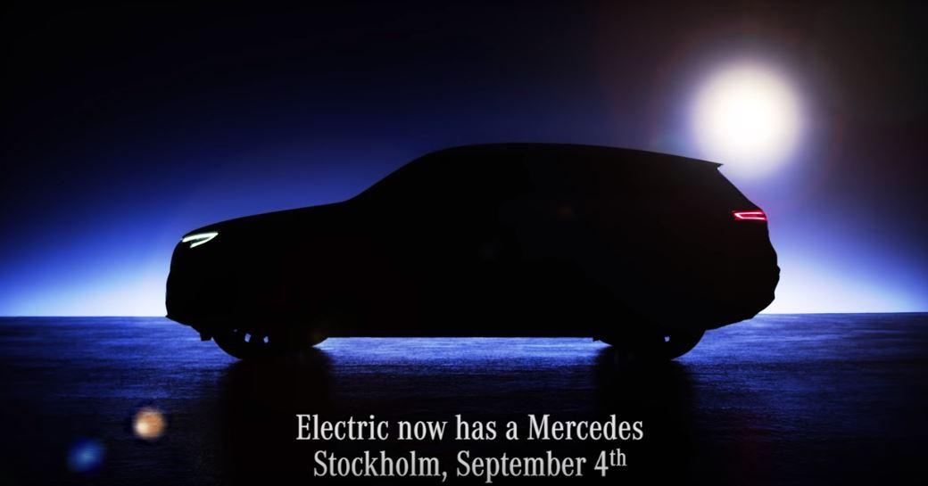 Новый день, новое видео Mercedes-Benz EQ C
