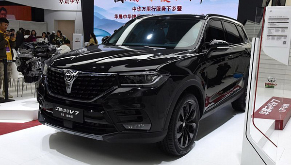 Brilliance V7 Sport Edition