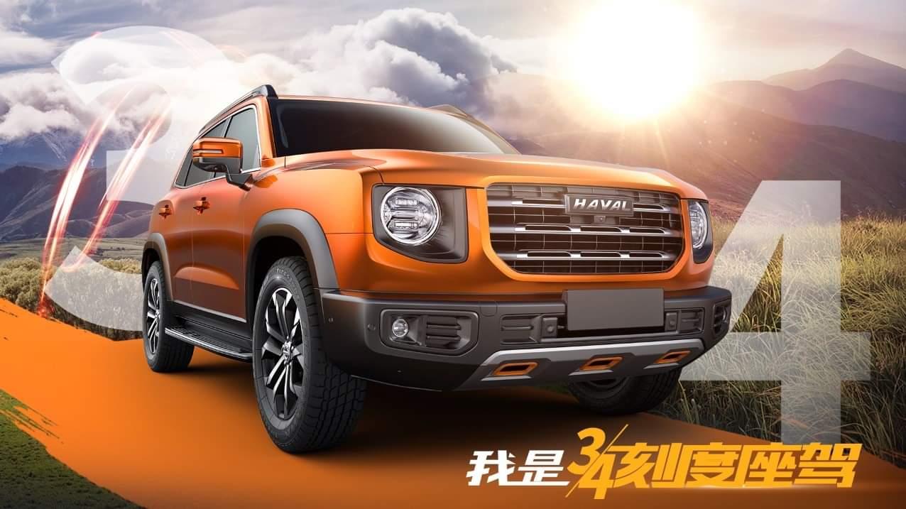 Haval H5 новый кузов